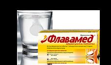 Ефервесцентна таблетка се разтваря във вода до опаковка Флавамед® ефервесцентни таблетки 60mg