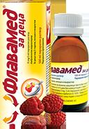 Флавамед® за деца 15 mg/5 ml за влажна кашлица с опаковка и мерителна лъжичка
