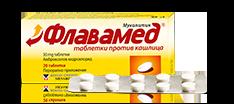 Опаковка, блистер и две таблетки Флавамед® таблетки против кашлица 30 mg